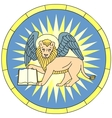 Symbol of mark the evangelist winged lion emblem vector