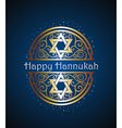 Happy Hannukah vector image
