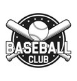 baseball badge or logo vector image
