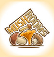 mushrooms still life vector image
