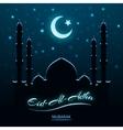 Eid Al Adha Islamic celebration vector image