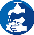 Please Wash Your Hands Icon vector image vector image