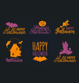 set of hand lettering with happy halloween vector image