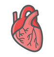 human heart filled outline icon medicine vector image