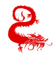 red paper cut out of a dragon china vector image