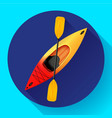kayak and paddle icon outdoor activities