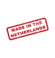 Made In The Netherlands Rubber Stamp vector image