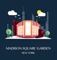 madison square garden vector image vector image