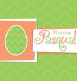 funky italian easter egg card in format words vector image
