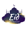 Eid festival greeting with mosque and grunge vector image
