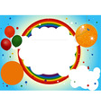 Kids party invite background vector image