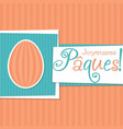 funky french easter egg card in format words vector image