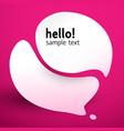hello speech bubble vector image