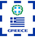 official government ensigns of greece vector image