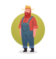 farmer man icon agriculture worker professional vector image