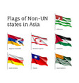 flags of non-un states vector image