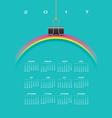 A 2017 Calendar with Rainbow vector image