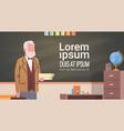 man professor teacher in classroom over chalk vector image