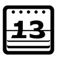 date calendar icon simple style vector image
