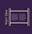 film reel back vector image