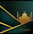 Elegant eid festival greeting card design with vector image