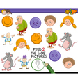 searching activity task for kids vector image vector image