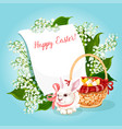 easter rabbit egg greeting card with copy space vector image