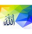 ramadan festival vector image
