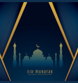 eid greeting design with mosque shape vector image