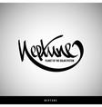 Neptune hand lettering - handmade calligraphy vector image