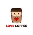 cute funny happy paper coffee cup vector image