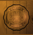 sticker on the wooden background vector image