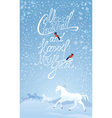 Christmas and New Year card with white horses vector image