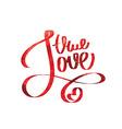True Love Letterihg vector image