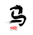 2014 - Year of the Horse vector image