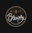 brewery hand drawn lettering phrasehandwritten vector image