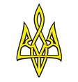 Ukrainian national emblem stylized design vector image