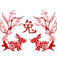 Papercut of Rabbit Lunar year vector image