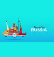 travel to russia airplane with attractions vector image