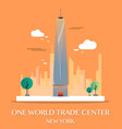 one world trade center vector image