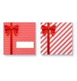 gift boxes with big red bow and ribbon on white vector image