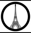 Peace for Paris symbol Eiffel Tower Pray for the vector image