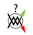 icon arrow up down move vector image
