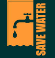 water conservation concept vector image