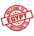 welcome to egypt red stamp vector image