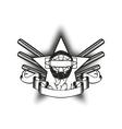 Baseball mask in star vector image