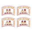 China passport stamps vector image
