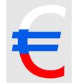 Slovenian Euro vector image