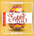 easter egg sale banner background template 17 vector image