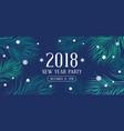 happy new year 2018 party invitation vector image